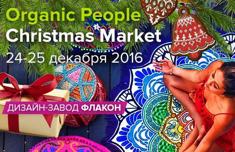 fb-cover-christmasmarket2